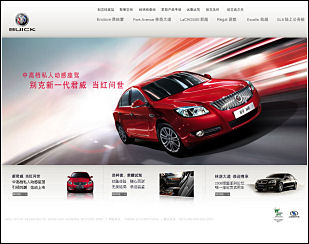 Buick car website in China