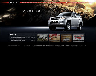 Leibao car website in China