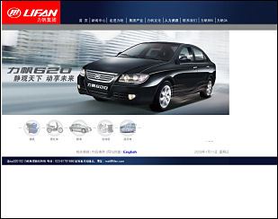 Lifan car website in China