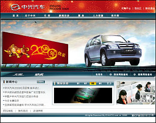 ZX Auto car website in China